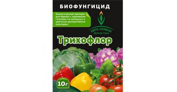Что такое фунгициды для растений: список препаратов, инструкция по применению