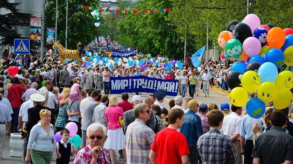 Что в России отмечают 1 мая
