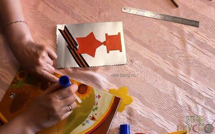 Открытки к 9 Мая своими руками, поэтапная инструкция