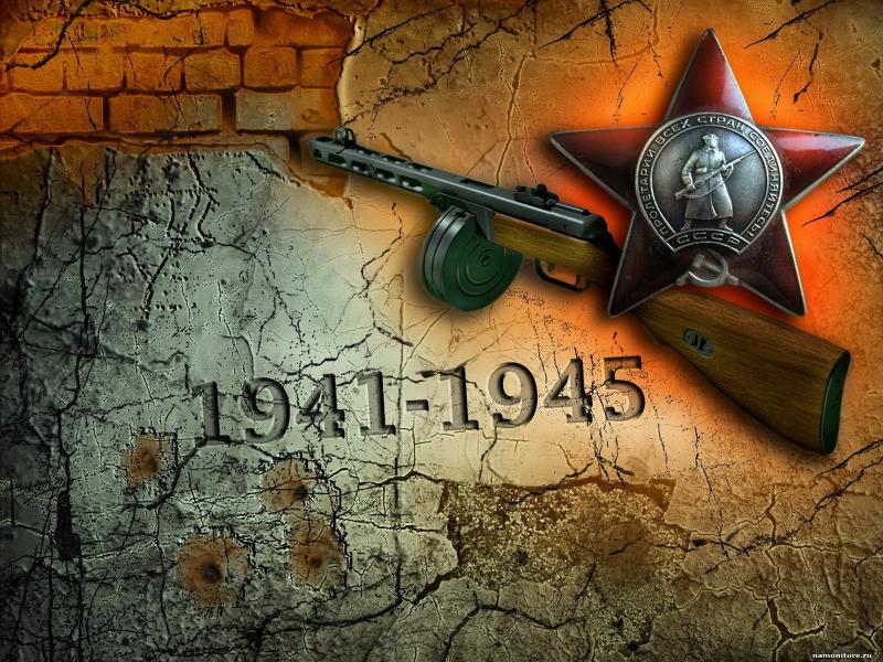 Стихи ко Дню Победы (9 мая) - стихи, песни