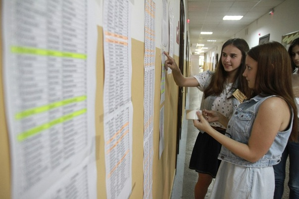 Когда станут доступны списки поступивших в колледжи в 2020 году?