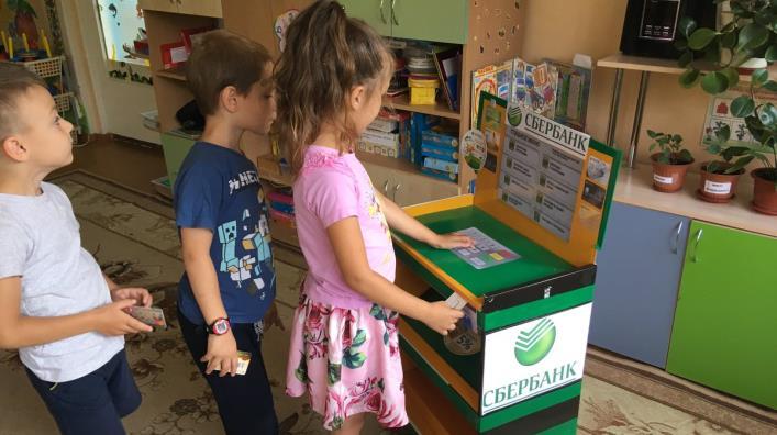 За что родители не должны платить в школе и детском саду в России