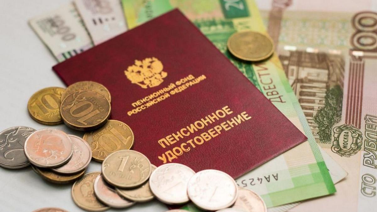 Запланировано ли повышение пенсии неработающим пенсионерам с 1 октября 2020 года?