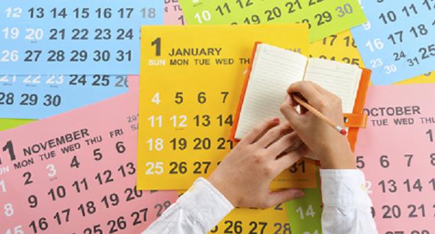Приказ об утверждении графика отпусков на 2021 год