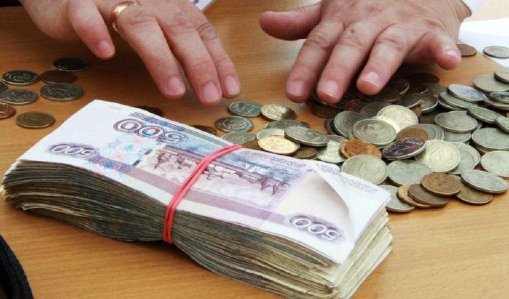Пенсионные накопления россиян сократятся в 2021 году