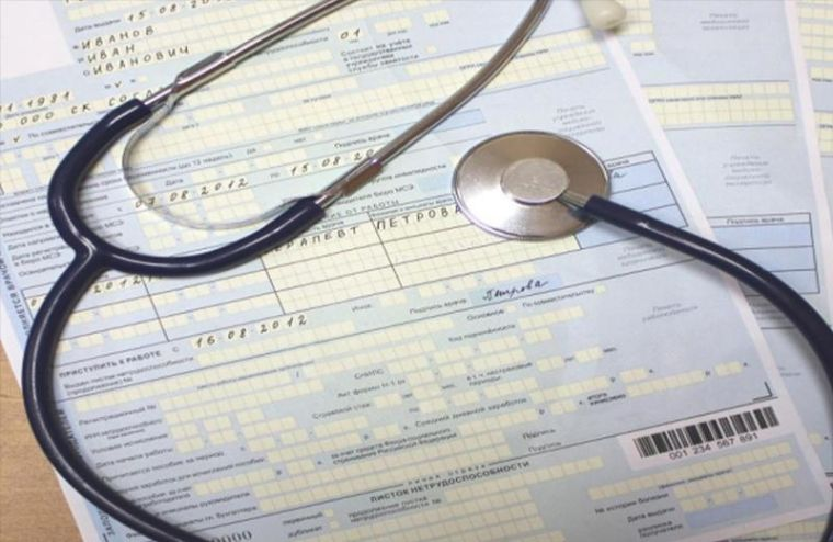 Новый порядок выплаты больничных с 2022 года